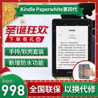 全新Kindle Paperwhite 4第四代���R�d�子����x器墨水屏�o眼8G/32G第10代保�o套套餐手持硅�z���
