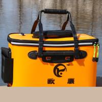 攀月星 欧辰钓鱼水桶钓鱼桶活鱼箱折叠鱼桶EVA水桶鱼护桶钓箱鱼护包渔具