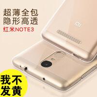 小米mix2s手机壳8se八lite青春版mi8红米note3超薄5a透明note4米5s男plus