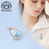 皇家莎莎胸针女仿水晶帆船胸花领针花朵别针时尚配饰品情人节礼物