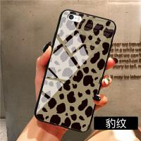 苹果i5/5s/se手机壳钢化玻璃壳送同款挂绳加半屏钢化膜网红壳