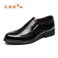 红蜻蜓男鞋夏季透气休闲皮鞋男真皮一脚蹬爸爸鞋豆豆鞋