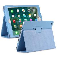 20190728105418330ipad7保护套air2苹果5代爱拍i pad平板电脑6外壳a1822薄wlan休眠