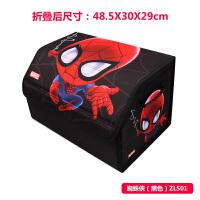 汽车后备箱储物箱置物盒收纳箱漫威英雄蜘蛛侠汽车用品整理箱美队
