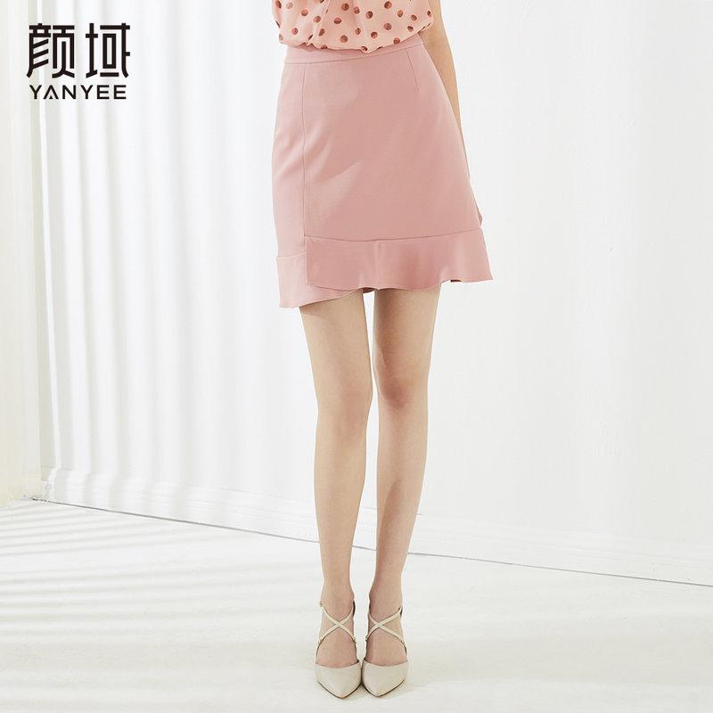 颜域女装新款荷叶边修身半身裙通勤OL职业包臀半裙纯色短裙2018夏