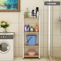 家居生活用品卫生间置物架落地厕所浴室收纳架多层洗手间脸盆架转角架储物整理