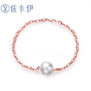 佐卡伊 18K金戒指时尚素金戒指正品送女友情人节礼物