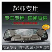 起亚福瑞迪K2K3K4K5专用后视镜行车记录仪 替换后视镜安装