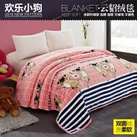 云貂绒毯冬季加厚珊瑚绒毯子法兰绒毛毯单人双人保暖床单午睡盖毯