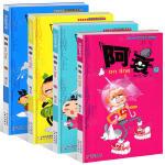 阿衰漫画 51-52-53-54猫小乐漫画派对party单行本 卡通故事会丛书 爆笑搞笑幽默漫画书籍
