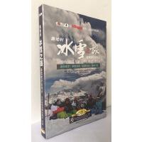 原装正版 奥地利 冰雪之旅 2DVD 体育运动 滑雪 健身 光盘