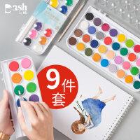 大师固体水彩颜料初学者手绘画笔套装成人36色儿童画画颜料无毒水洗幼儿美术用品绘画宝宝水粉颜料工具箱套装