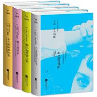正版现货 卡森麦卡勒斯四部曲 心是孤独的猎手 伤心咖啡馆之歌 婚礼的成员 金色眼睛的印象 现当代文学小说 外国小说书籍