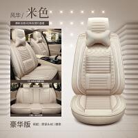 夏季凉垫专用亚麻汽车座套四季通用网红椅套轿车SUV夏天全包坐垫