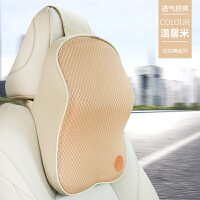 汽车头枕记忆棉颈枕腰靠套装车载座椅靠枕车用一对车内护颈车枕头