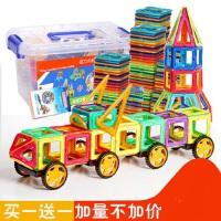 磁力片儿童益智吸铁石拼装玩具磁铁积木3-6-8岁宝宝男孩磁性玩具