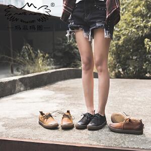 玛菲玛图手工女鞋新款女 真皮学生平底单鞋学院风系带牛津鞋M19813782T19