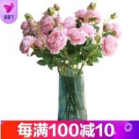 花瓶牡丹花玫瑰花束婚庆家居客厅落地装饰干花绢花插花摆件