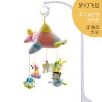 ?婴儿玩具床铃0-3-6-12个月新生儿音乐旋转床头铃床挂摇铃送八音盒?