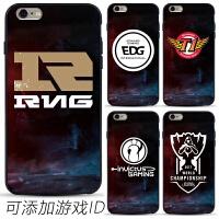 LOL周边RNG手机壳iphone6PLUS7P8EDG苹果6s硅胶X玻璃Skt 苹果Xs / iPhone Xs玻璃
