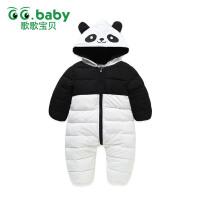 歌歌宝贝 连体衣羽绒棉冬婴儿保暖外出熊猫哈衣