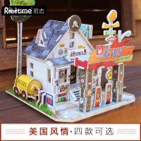 若态 3D立体拼图拼板木质DIY小屋手工益智拼装模型创意玩具礼物