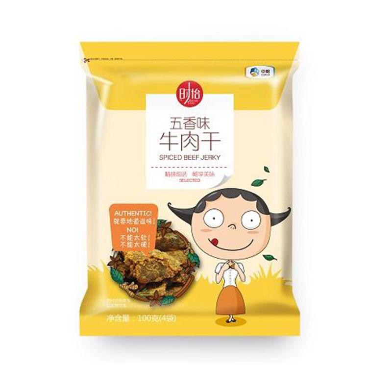 中粮时怡牛肉干(五香味)100g