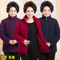 中老年女装冬装妈妈装加肥加大码加厚摇粒绒卫衣秋冬装外套棉衣
