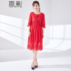 镂空连衣裙女 香影2018春装新款时尚纯色修身收腰裙气质刺绣裙子