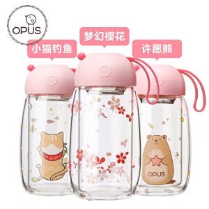 opus双层玻璃杯 女士水杯子便携泡茶杯可爱玻璃创意随手杯花茶杯