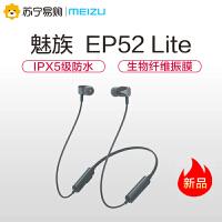 Meizu/魅族蓝牙入耳式手机耳机 无线耳机灰色 EP52 Lite