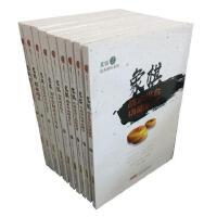 象棋战术解析系列(9册)