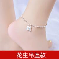 银脚链女圆珠铃铛天使花生吊坠足饰可刻字送女友生日礼物