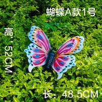 别墅花园装饰品摆件园林景观草丛插件铁艺蝴蝶挂件户外工艺品雕塑
