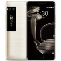 魅族 PRO7 PLUS PRO 7 Plus 全网通 移动联通电信4G手机 魅族pro7plus
