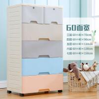 加厚38-50-60大号简易塑料抽屉式收纳柜子儿童玩具婴儿宝宝衣柜