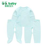 【儿童节大促-快抢券】新生儿系带内衣三件套 0-3个月宝宝衣服包脚 初生婴儿和尚服秋