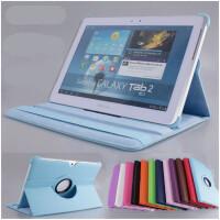 三星GalaxyTab2 10.1寸平板电脑套GT-p5100/p5110皮套旋转保护套 P5100旋转 白色+钢化膜