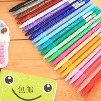 韩版 monami 泰国产 纤维笔彩色慕那美勾线水彩笔黑中性笔水性笔