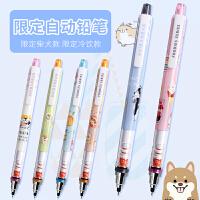 限定版日本UNI三菱M5-450自动铅笔芯自动旋转绘图绘画设计活动铅笔Kuru Toga小学生写不断铅考试铅笔0.5简
