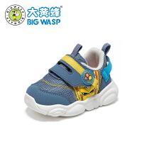 【爆款直降价:89元】大黄蜂宝宝学步鞋 婴儿鞋子软底1-3岁2019新款幼儿园男女童运动鞋