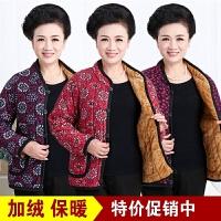 中老年人女装冬装外套60-70-80岁老人大码奶奶装加绒加厚棉衣