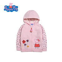 【3件1.7折价:55.5】小猪佩奇童装女童秋装连帽拉链外套