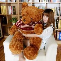 毛衣布娃娃毛�q玩具熊大�公仔玩偶生日�Y物女生