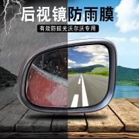 车上生活于沃尔沃s60l后视镜防雨贴膜改装s60v60倒车镜防水防眩炫目膜