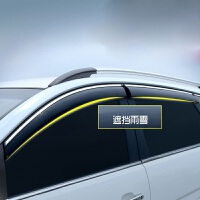 东风风行景逸X5晴雨挡 0 景逸xl 改装专用车窗雨眉