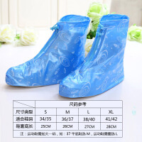 男女儿童学生防水下雨天脚套雨靴套雨鞋套防滑防雨加厚耐磨底 男/女 H302蓝色