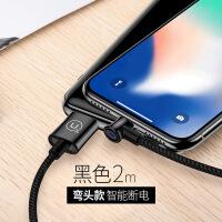 苹果数据线iPhone6手机7plus快充6s充电线器六6P加长充电2米8智能7P自动断电短iPho