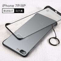 优品苹果8plus手机壳无边框iPhone7保护套男6s创意全包防摔七7p磨砂透明硅胶女8p八软壳网