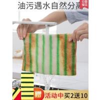 竹纤维洗碗巾抹布手套不沾油厨房擦手巾挂式毛巾海绵擦百洁布